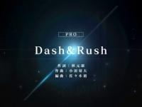 【日向坂46】だーこのも瞬殺!!DASH&RUSHが難しすぎる件wwwwwwwwwwww