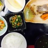 『今日の桜町昼食(鯛とごぼうの煮付け)』の画像