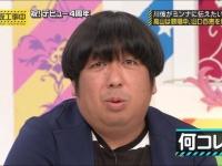 【朗報】今回の件で日村と乃木坂の絆はさらに深まっていたwwwwwwww