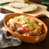 『うずら卵のピクルスでアンチョビポテトサラダ』の画像