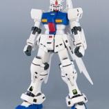 『星の屑作戦、終局!「ROBOT魂 <SIDE MS> RX-78GP03S ガンダム試作3号機ステイメン ver. A.N.I.M.E.」撮りおろし紹介!』の画像