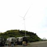 『1999年 7月23~25日 144 430MHz等全国伝搬実験:岩木町・岩木山8合目』の画像