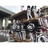 『だんじり祭り』の画像
