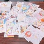 和倉温泉わくたまくんブログ