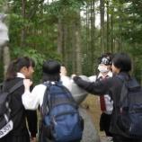 『高校生×ユニバーサルツーリズム (アクセシブルツーリズム )』の画像