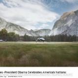 『オバマ大統領とデート』の画像