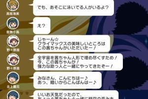 【ミリシタ】宇宙エリア プロローグ&エピローグまとめ