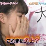 『【乃木坂46】大園桃子 モデルオーディションに怯えて号泣しまくるwwwww【NOGIBINGO!8】』の画像
