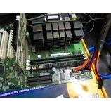 『Windows98 パソコン製作中!! 』の画像