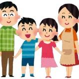 『親の問題と子の問題を分けて考える 【理論編】』の画像