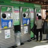 『リサイクルステーション「ecoひろば」仕組みとメリット』の画像