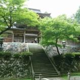 『福井で舌鼓【1334日目】』の画像