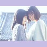 『柚菜ちゃんとレイちゃんの撮影メイキング動画がきましたよ! すごく良い!【乃木坂46】』の画像