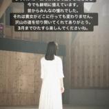 『【乃木坂46】写真が泣ける・・・若月佑美、白石麻衣卒業についてコメントを公開!!!『昔からみんなの憧れでした・・・』』の画像