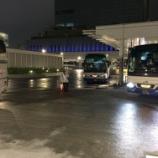 『新宿バスターミナル』の画像