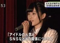 神戸大学で田北香世子が講演「AKB48の計算社会科学」内容・感想などまとめ!