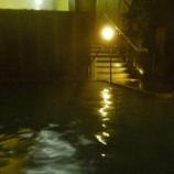 『【お盆の怖い話】古びた温泉宿で起った恐怖体験』の画像