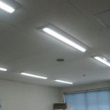 『LED照明』の画像