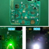 『エスティマ LED打ち換え(LED交換) たくさん…。』の画像
