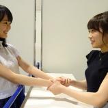 『【乃木坂46】握手会の『剥がし』やってたけど何か質問ある??』の画像