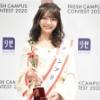 【画像】「日本一かわいい大学1年生2020」グランプリの石川真衣さんをご覧くださいwwwwwwwwwwwww