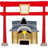 『BitZeny神社の公式サイト公開&リアルコインも発売!』の画像