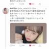 【悲報】NGT48でまたストーカー事案発生!!!!