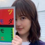 『【乃木坂46】生田絵梨花、タイヤになりたい・・・』の画像