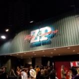 『【乃木坂46】セトリは昨日と同じだった模様!『アンダーライブ@Zepp札幌』2日目セットリスト&レポートまとめ!!!【セトリ】』の画像