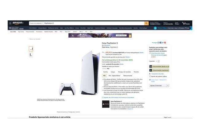 PS5、Amazonで一瞬価格が掲載される