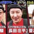 【速報】櫻坂46菅井友香『モノノケハント』出演決定!