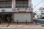 駅前のパン屋さん『Premiere Panis交野店』が閉店してる~交野市駅すぐのところ~