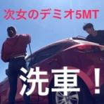 【新】探検だ❗️ Σ(-᷅_-᷄๑)