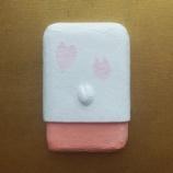 『Makuake【マルチな和紙小箱】販売サイト準備中』の画像