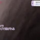 『【乃木坂46】白石麻衣、史上最大の『お尻アップ』キタ━━━━(゚∀゚)━━━━!!!』の画像