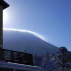 『新春 スノーハイク(大山周辺)』の画像