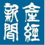 産経新聞「朝日新聞は不都合な真実は見ないように、伝えないようにしている」