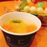 『ヒル薬膳粥 ヨル貝料理カイノクチさんのプレオープンとオフ』の画像