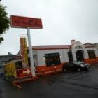 『ステーキのどん 東浅川店』の画像
