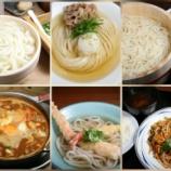 『【連載】「週刊大衆」極うま麺 20190610発売号』の画像