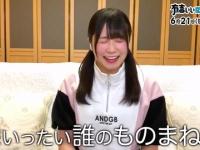 【日向坂46】次回!有吉ぃぃeeeee!の、丹生ちゃんかわええeeeeee!!