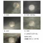 『12/26部分日食(横浜)2019/12/27』の画像