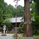 『いつか行きたい日本の名所 河口浅間神社』の画像