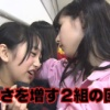 【教師役?】指原のマジすか4出演フラグキター!!
