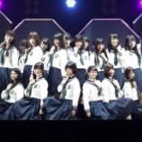 『【乃木坂46】楽曲から見る乃木坂と欅坂の『コンセプトの違い』について・・・【欅坂46】』の画像