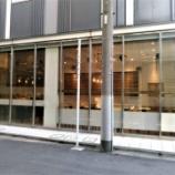 『「コンフォートホテル東京神田」に宿泊してきました!』の画像
