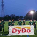 『【Jr.Y3年】日本クラブユースサッカー選手権(U-15)大会・埼玉県予選』の画像