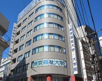 【東京福祉大留学生失踪】700人の所在不明に・・・文部科学省と法務省が本格的な調査へ