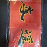 『【乃木坂46】賀喜遥香のこれ、実物届いたら想像より養命酒だった・・・』の画像