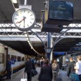 『ヨーロッパの旅 ~【ユーロスターベルギーへ 到着】』の画像